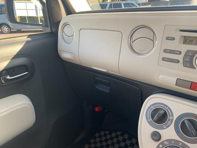 ココアプラスL ワンオーナー 純正CDオーディオ ETC ルーフレール オートライト フォグ 電格ウインカーミラー キーレス レベライザー フロアマット バイザー(23枚目)