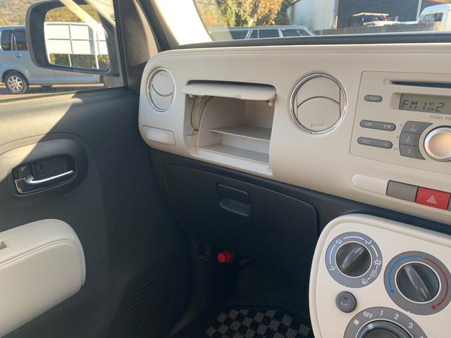 ココアプラスL ワンオーナー 純正CDオーディオ ETC ルーフレール オートライト フォグ 電格ウインカーミラー キーレス レベライザー フロアマット バイザー(24枚目)