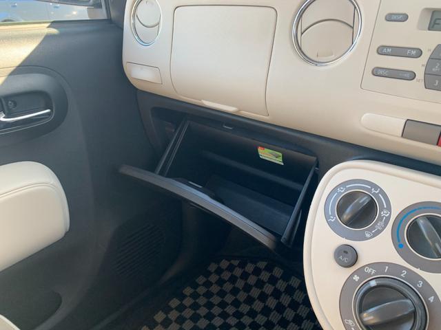 ココアプラスL ワンオーナー 純正CDオーディオ ETC ルーフレール オートライト フォグ 電格ウインカーミラー キーレス レベライザー フロアマット バイザー(26枚目)