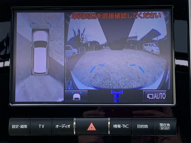 ZX ワンオーナ SDマルチ クールBOX BSM サンルーフ パワーバックドア ルーフレール マルチテレインモニター 寒冷地仕様 リヤエンター モデリスタエアロ ヘッドランプクリーナー LDA 本革シート(37枚目)