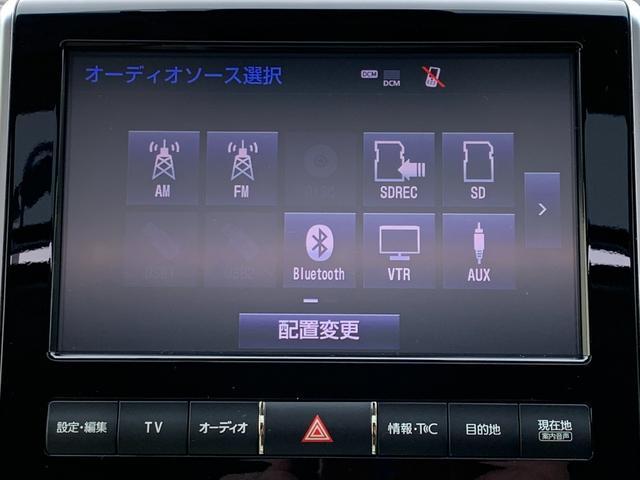 ZX ワンオーナ SDマルチ クールBOX BSM サンルーフ パワーバックドア ルーフレール マルチテレインモニター 寒冷地仕様 リヤエンター モデリスタエアロ ヘッドランプクリーナー LDA 本革シート(39枚目)
