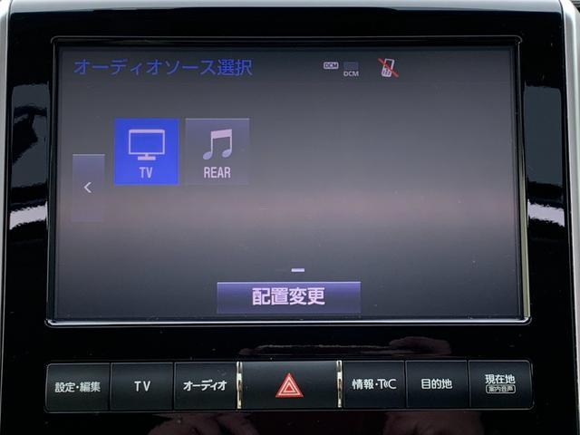 ZX ワンオーナ SDマルチ クールBOX BSM サンルーフ パワーバックドア ルーフレール マルチテレインモニター 寒冷地仕様 リヤエンター モデリスタエアロ ヘッドランプクリーナー LDA 本革シート(40枚目)