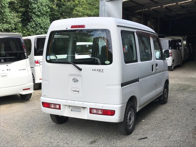 「ダイハツ」「ハイゼットカーゴ」「軽自動車」「香川県」の中古車4