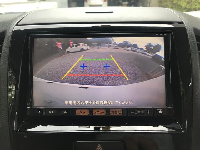 「日産」「ルークス」「コンパクトカー」「香川県」の中古車21