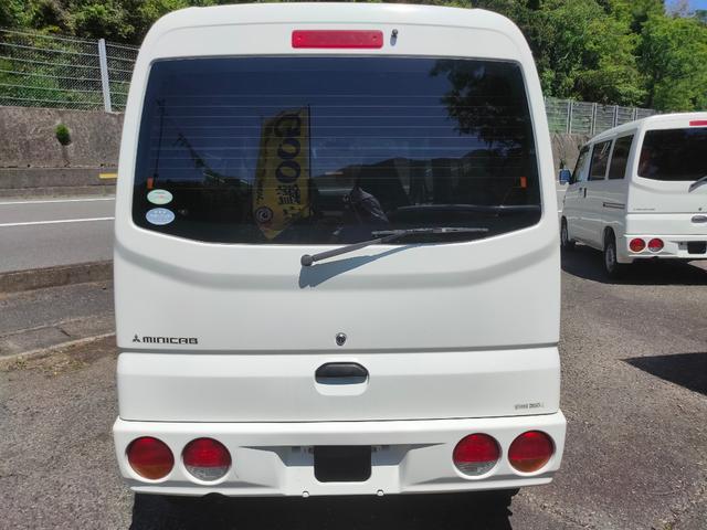 「三菱」「ミニキャブバン」「軽自動車」「徳島県」の中古車7
