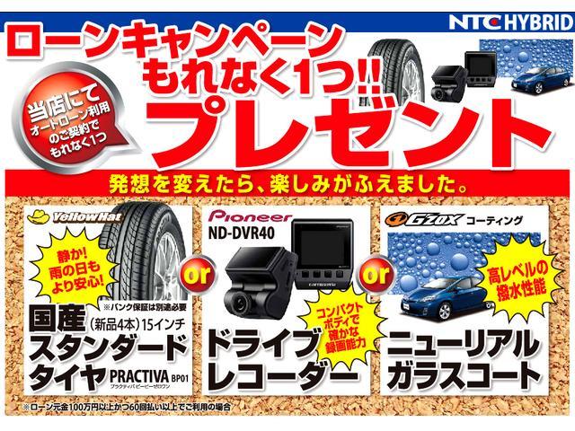 トヨタ アクア 1.5L キーレス ETC