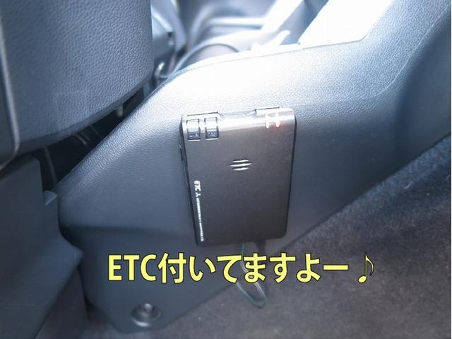 ホンダ フィットハイブリッド Fパッケージ純正ナビ バックカメラ ETC Pスタート