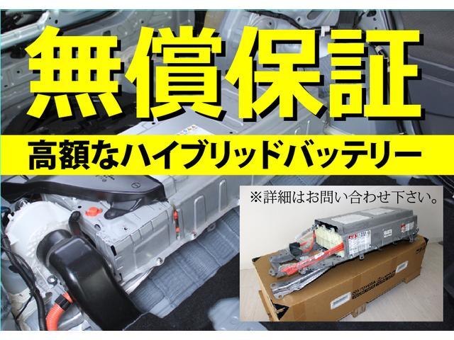 S セーフティセンス・純正ナビ・ETC(4枚目)