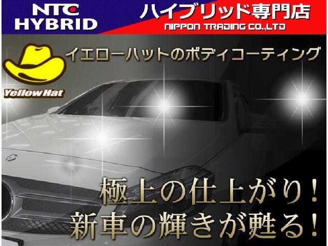 X DIG-S Bカメラ テレビ ナビ(4枚目)