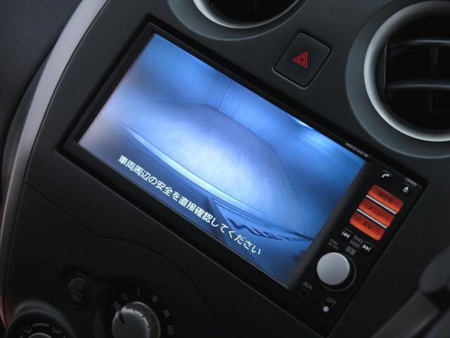 X 純正ナビ バックカメラ(13枚目)