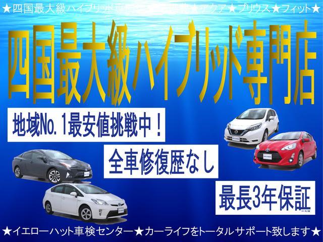 「トヨタ」「ヴィッツ」「コンパクトカー」「香川県」の中古車3