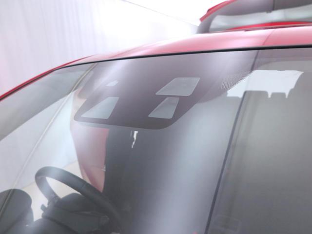 【i-ACTIVSENSE】スマートブレーキサポート・レーダークルーズコントロール・ブラインドスポットモニタリング・アダプティブLEDヘッドライト!!