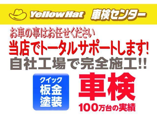 S HDDナビ Bカメラ プッシュスタート(5枚目)