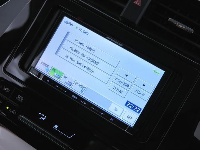 S セーフティセンス 社外ナビ ETC Bカメラ(11枚目)