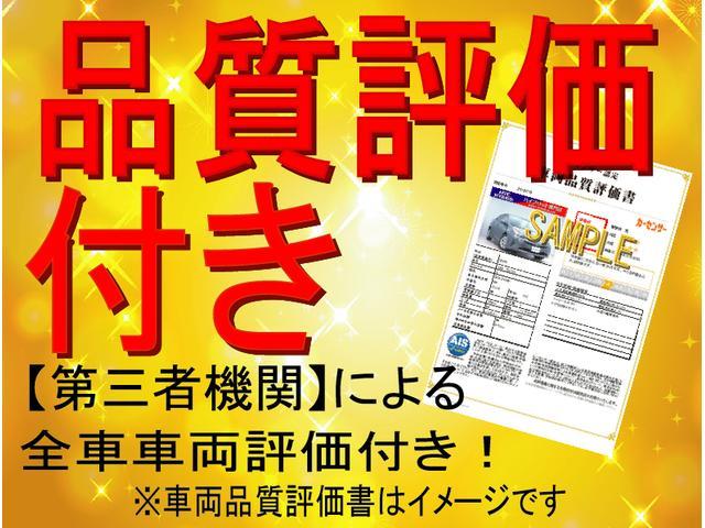 「トヨタ」「ヴィッツ」「コンパクトカー」「香川県」の中古車4