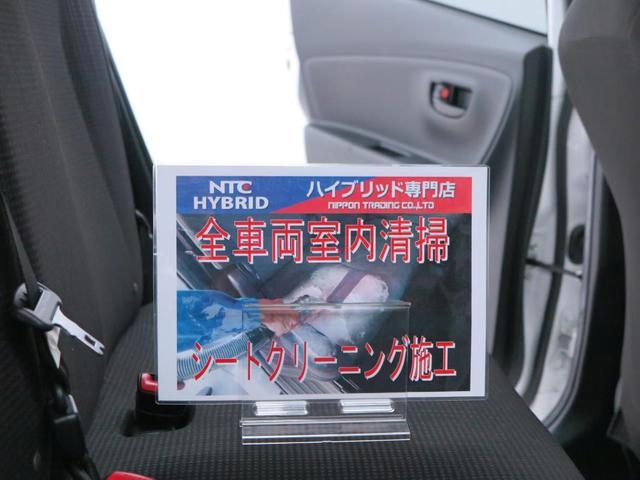 F 社外ナビ ETC ABS エアバッグ(15枚目)