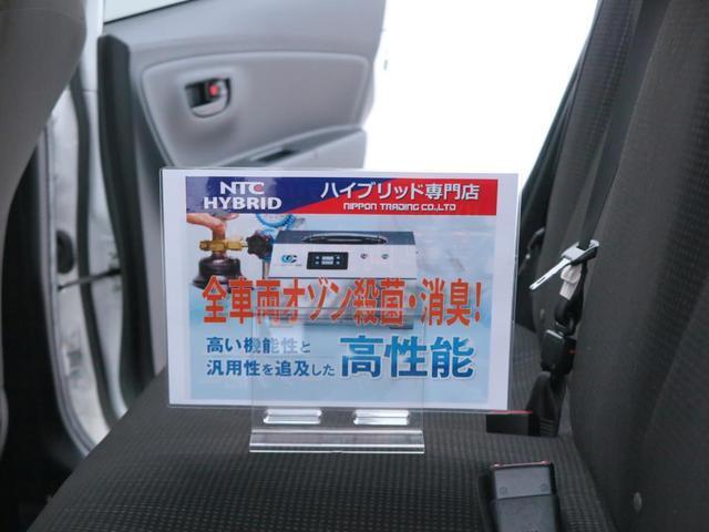 「トヨタ」「ヴィッツ」「コンパクトカー」「香川県」の中古車22