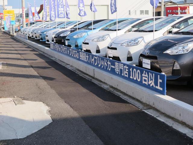 「トヨタ」「ヴィッツ」「コンパクトカー」「香川県」の中古車28