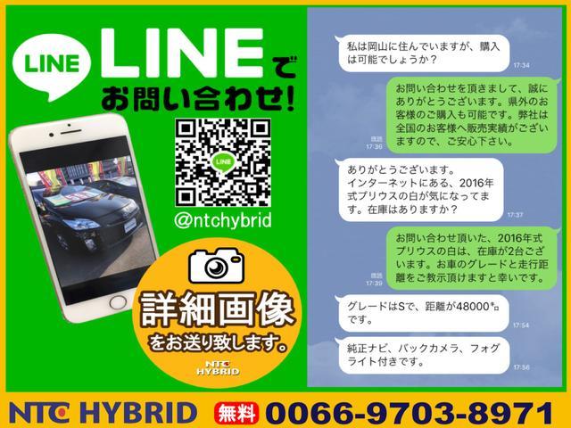S プロジェクターヘッドライト ETC(3枚目)