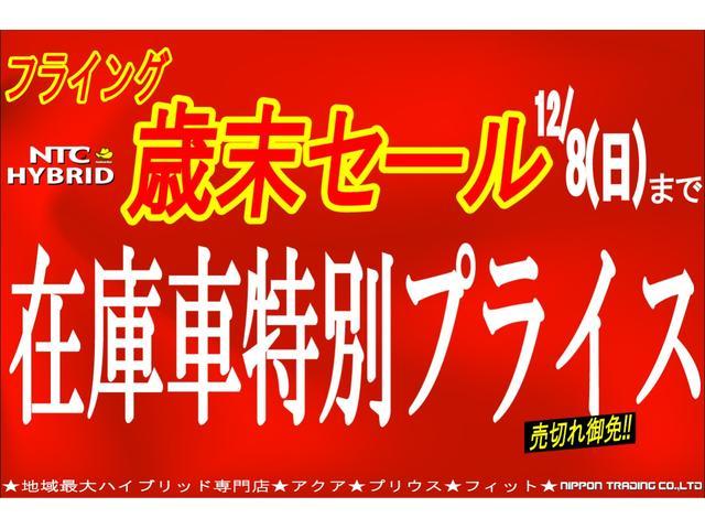 「トヨタ」「アクア」「コンパクトカー」「香川県」の中古車3