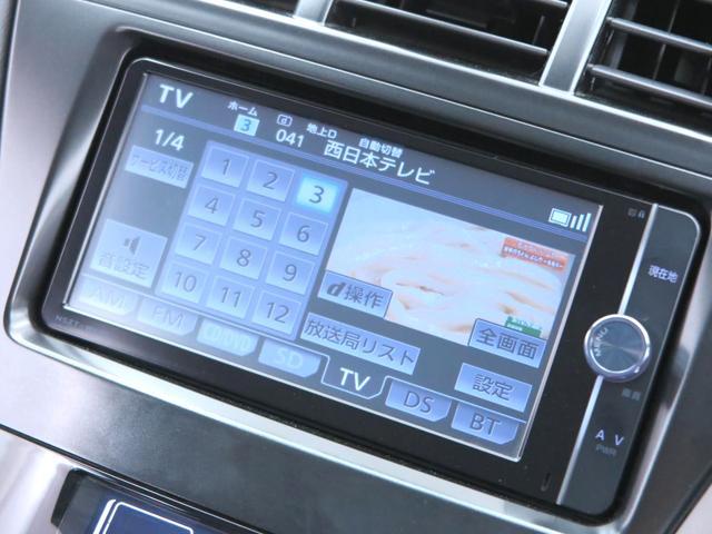 「トヨタ」「プリウスα」「ミニバン・ワンボックス」「香川県」の中古車10