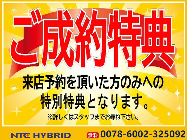 Sツーリングセレクション 後期 TSS Sヒーター クルーズコントロール(2枚目)