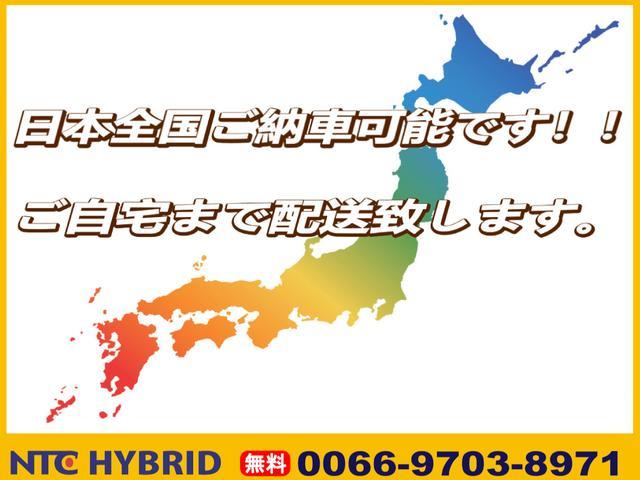 S 前期 純正ナビ ETC プッシュスタート(30枚目)