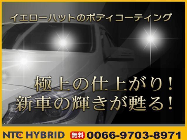E 社外ナビ Bカメ ETC LEDライト(25枚目)