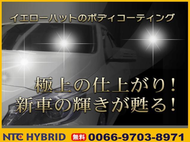 ◆◆自社工場完備!!指定工場&鈑金工場(塗装ブース)お客様のカーライフをトータルサポートさせて頂きます!!◆◆
