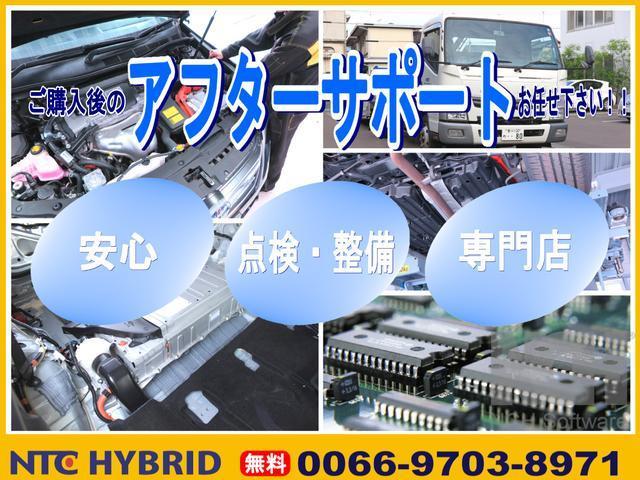◇◇ハイブリッド&コンパクトカーの事ならお任せ下さい!◇◇