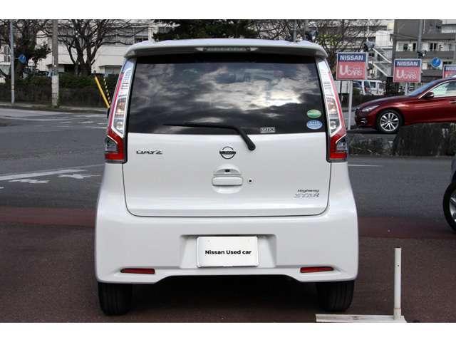 「日産」「デイズ」「コンパクトカー」「高知県」の中古車19