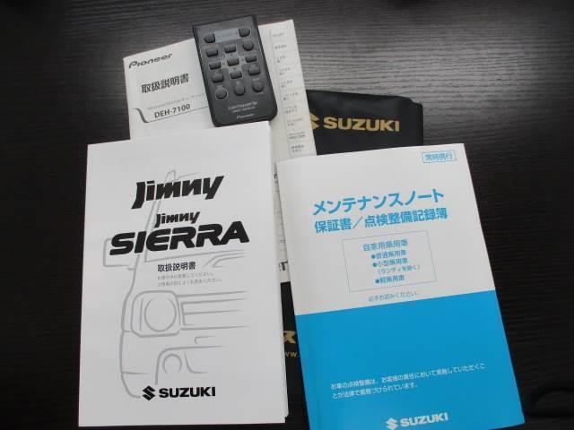 「スズキ」「ジムニー」「コンパクトカー」「徳島県」の中古車33