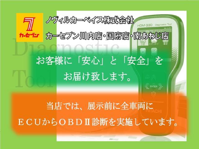 L 純正CD再生・キーレスキー・法定12ヶ月点検整備実施!(7枚目)