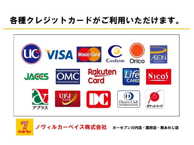 L 純正CD再生・キーレスキー・法定12ヶ月点検整備実施!(9枚目)