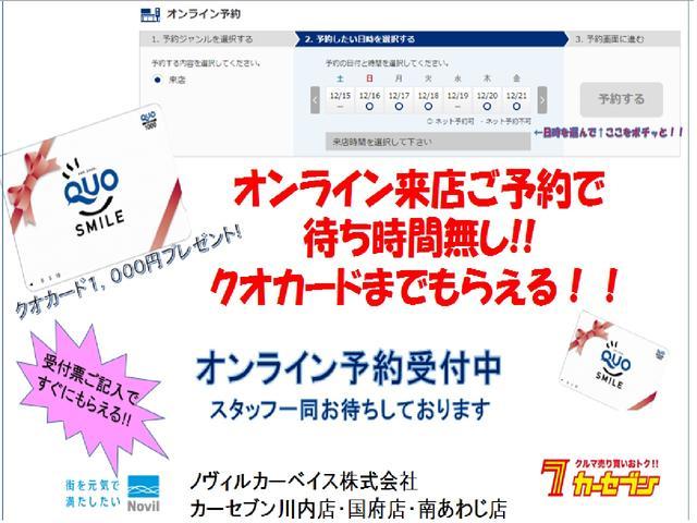カスタムX LTD スマートキー 片側パワースライド ETC(4枚目)