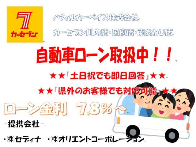 カスタムX LTD スマートキー 片側パワースライド ETC(8枚目)