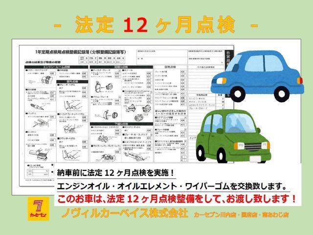 Gセーフティパッケージ 4WD・外HDDナビ・TV・BT(10枚目)