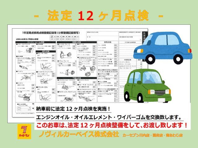 ハイブリッドZ あんしんパッケージ・純メモリナビ・TV・BT(11枚目)
