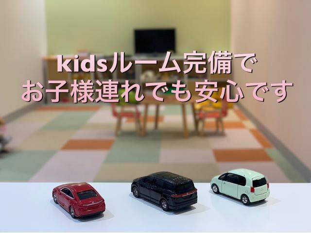 広くゆったりなキッズルームを完備しております。アニメDVDや遊べるおもちゃも用意しており、お子様連れのお客様でも安心です。