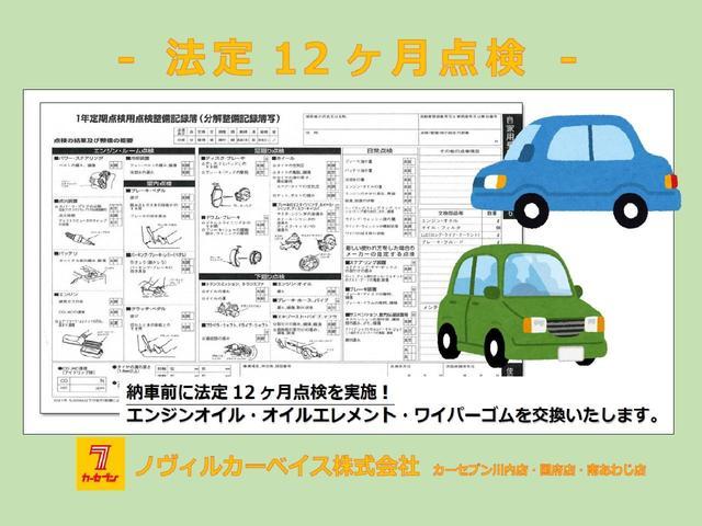 クロスプラス 4WD・ターボ・BT・TV・バックモニタ(11枚目)