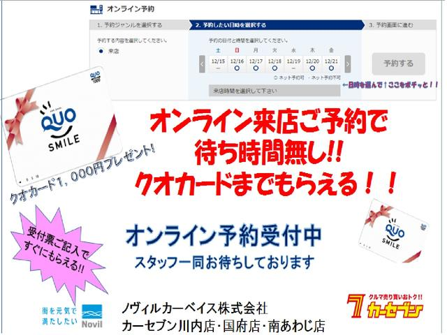 X スマホ連動ナビ・BT・TV・HID・ETC・スマートキー(3枚目)