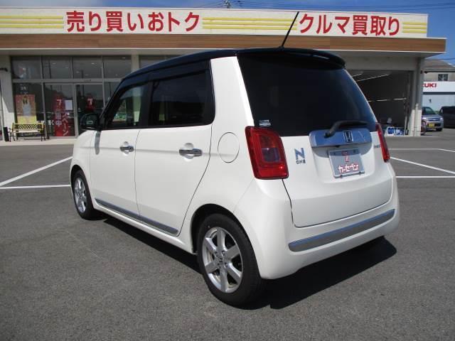 「ホンダ」「N-ONE」「コンパクトカー」「徳島県」の中古車4