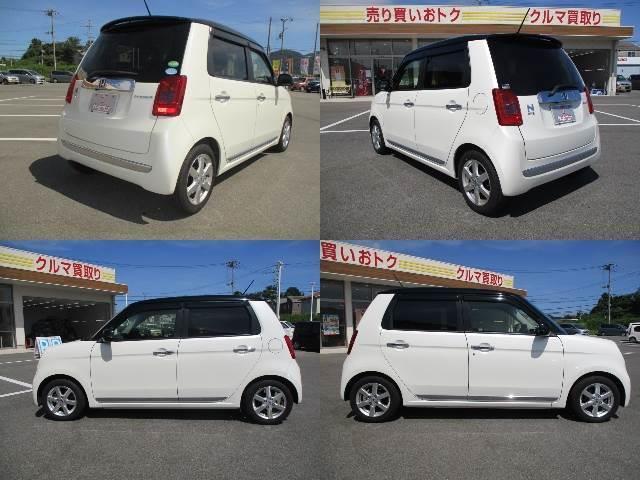 「ホンダ」「N-ONE」「コンパクトカー」「徳島県」の中古車9