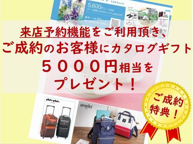「ダイハツ」「アトレーワゴン」「コンパクトカー」「徳島県」の中古車5