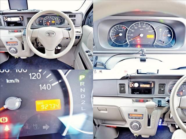 「ダイハツ」「アトレーワゴン」「コンパクトカー」「徳島県」の中古車15