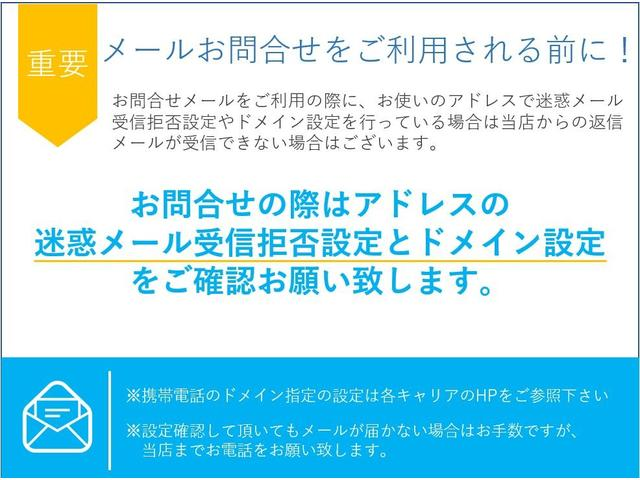 「ホンダ」「ライフ」「コンパクトカー」「徳島県」の中古車4