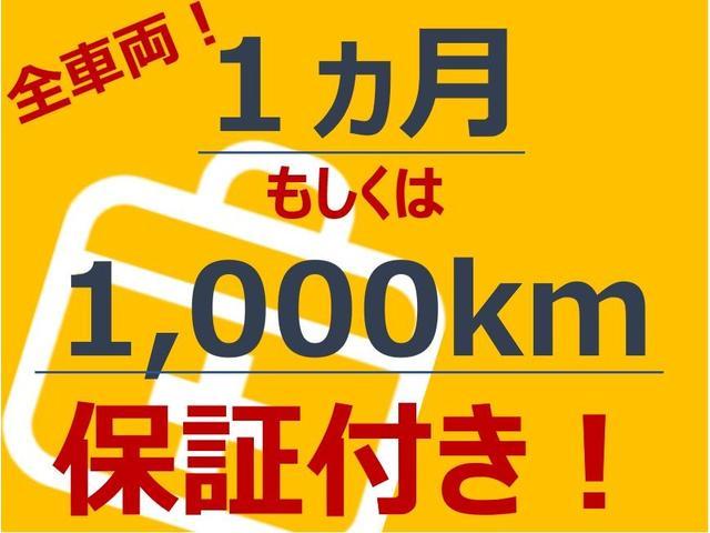 「ホンダ」「ライフ」「コンパクトカー」「徳島県」の中古車6