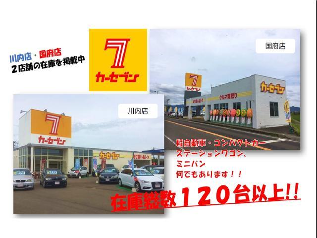 「ホンダ」「ライフ」「コンパクトカー」「徳島県」の中古車11