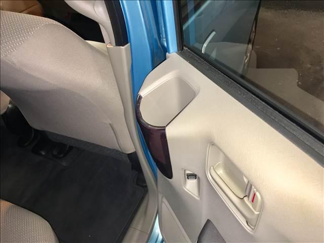 「ホンダ」「ライフ」「コンパクトカー」「徳島県」の中古車37