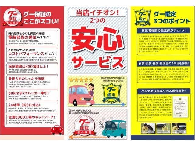 「日産」「キューブ」「ミニバン・ワンボックス」「徳島県」の中古車30